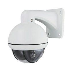 Professzionális térfigyelő kamera kül- és beltérre