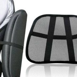 Testtartást könnyítő háttámasz,  39 x 39 cm, textil